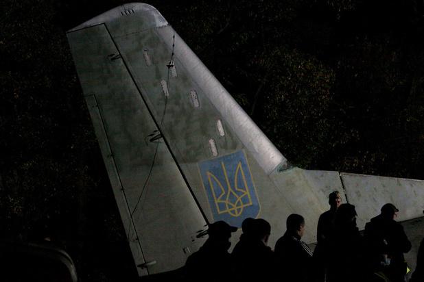 Ukraine: 22 morts dans le crash d'un avion