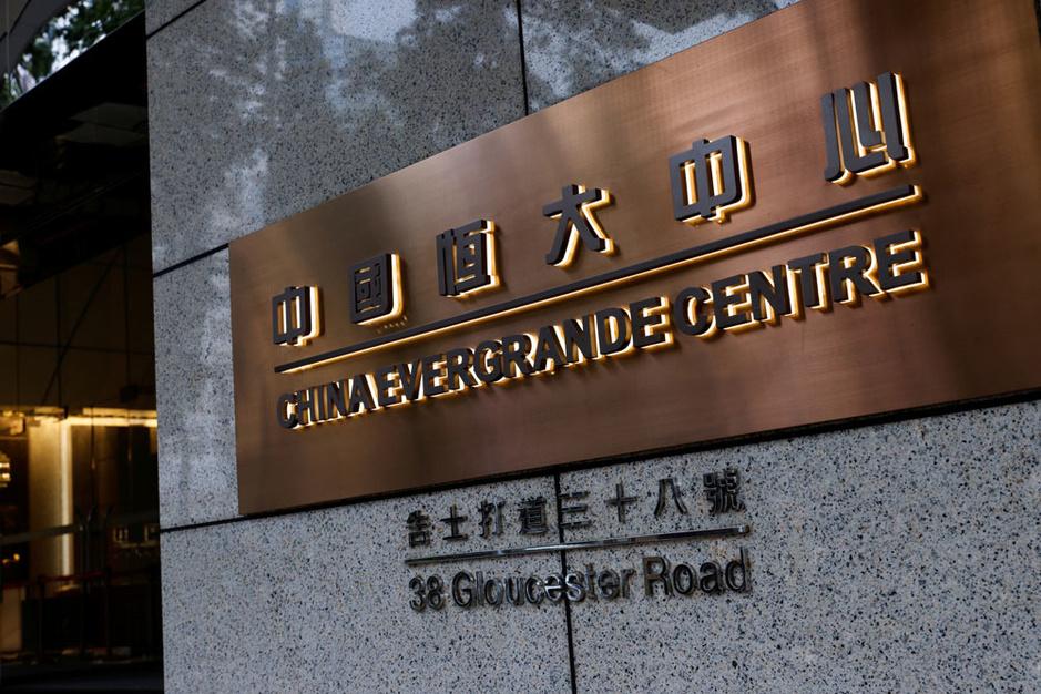 Evergrande is Chinees Lehman-moment: beleggers wereldwijd vrezen besmetting