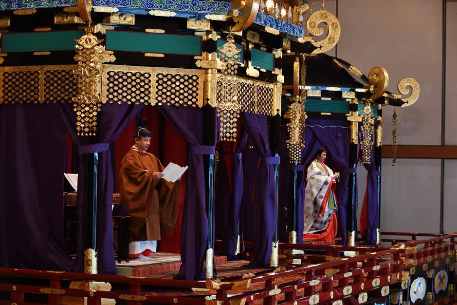 En images: La somptueuse cérémonie d'intronisation du nouvel empereur du Japon, en présence du gotha