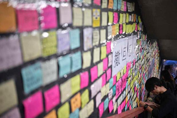Les murs couverts de post-it fleurissent partout à Hong Kong (en images)