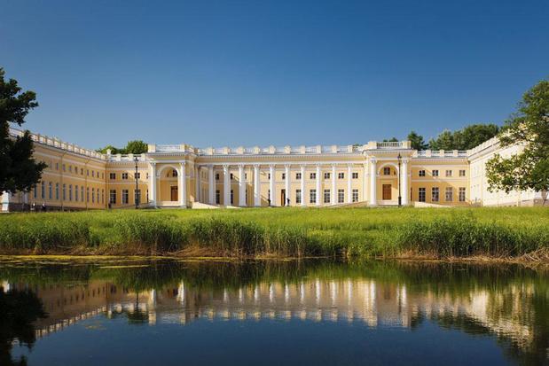 La renaissance d'un palais