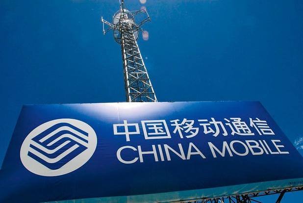 China Mobile nog steeds niet welkom in de VS