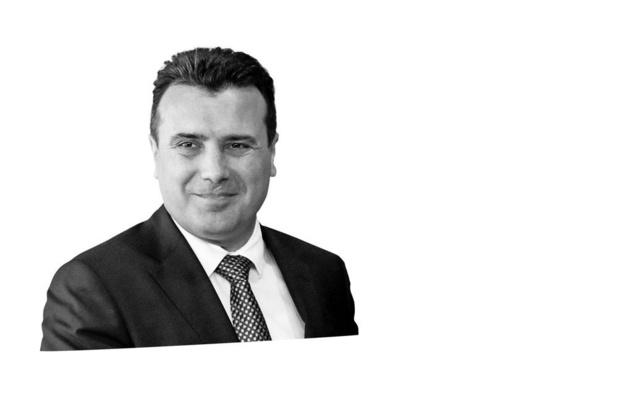 Zoran Zaev Premier
