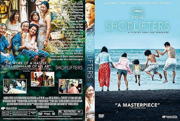 5x dvd Shoplifters
