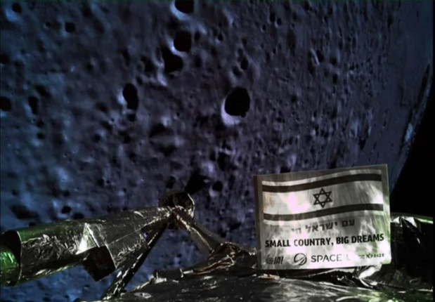 Israël plant nieuwe missie naar de maan: Beresheet 2