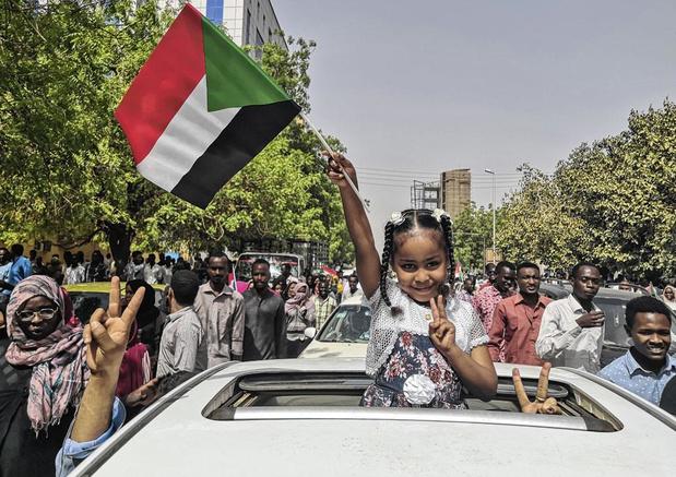 Soudan prédémocratique