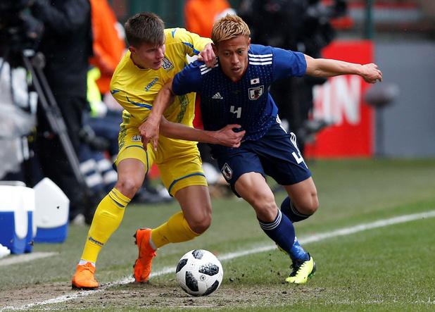 L'international ukrainien Eduard Sobol prêté à Bruges