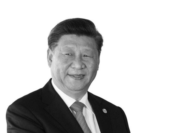 Xi Jinping President