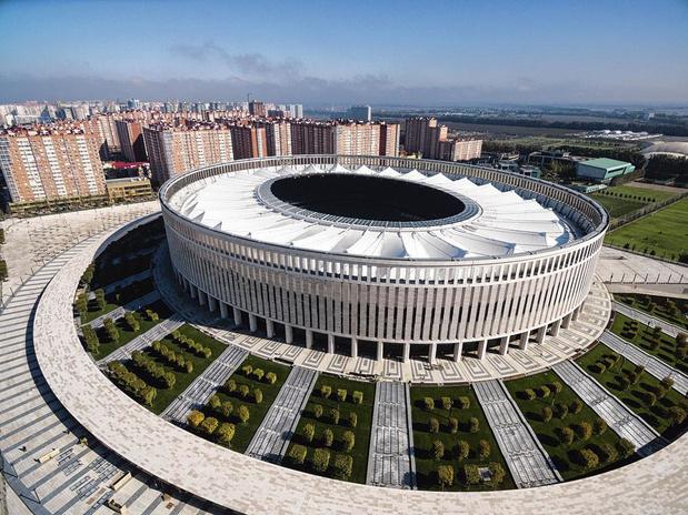 Het colosseum van FK Krasnodar