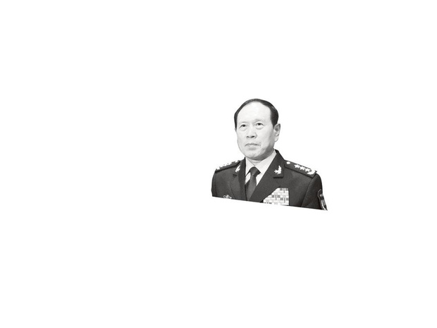 Wei Fenghe - Chinese minister