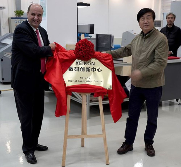 Xeikon opent democentrum in Shanghai