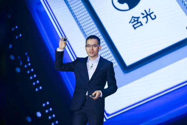 Alibaba présente sa puce AI