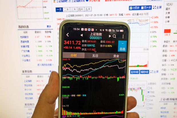 China Telecom devrait être la plus grosse entrée en Bourse de l'année à Shanghaï