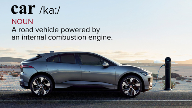 """Jaguar herinterpreteert het begrip """"auto"""""""