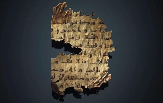 Israël dévoile un manuscrit biblique vieux de 2.000 ans