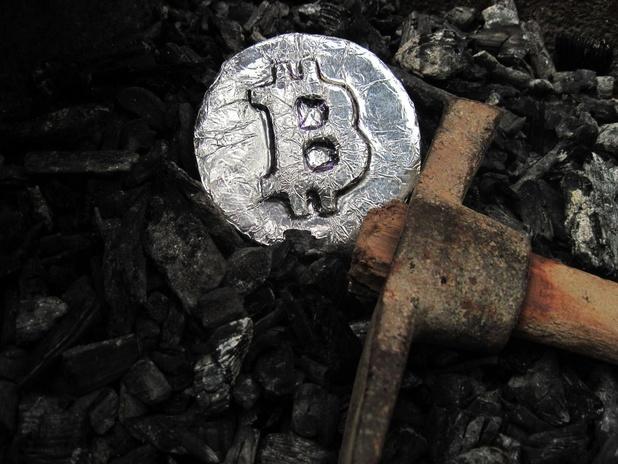 La Chine entend bannir l'extraction de crypto-espèces