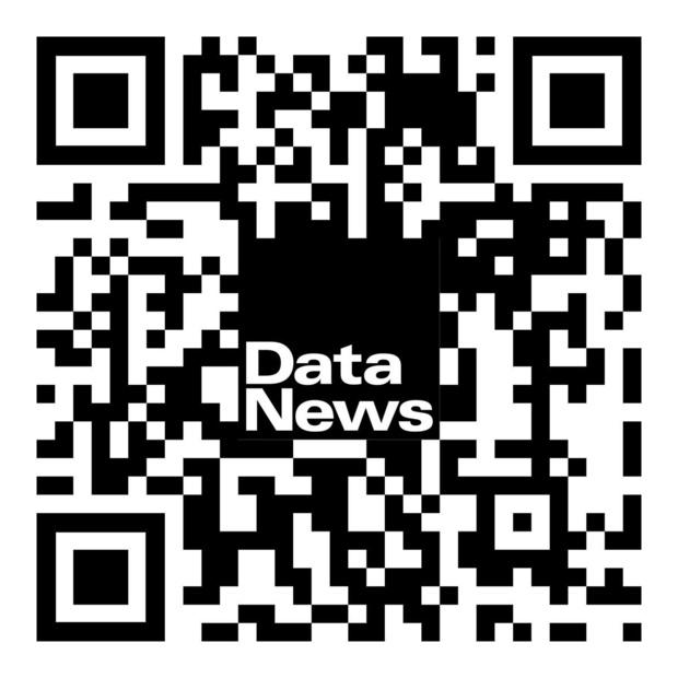 ICT Guide listings voortaan online