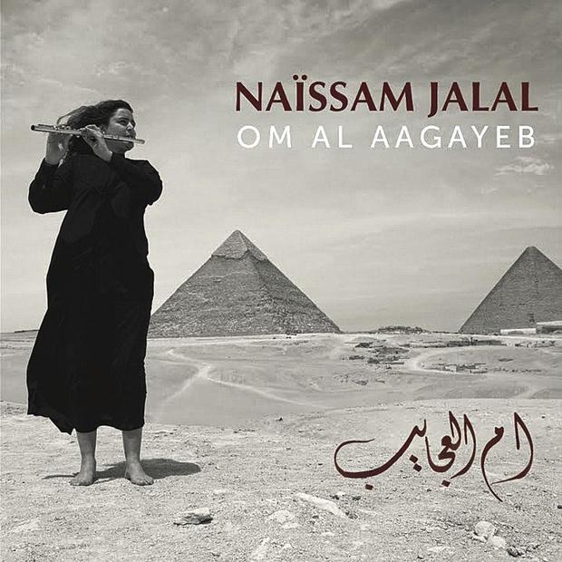 Naïssam Jalal