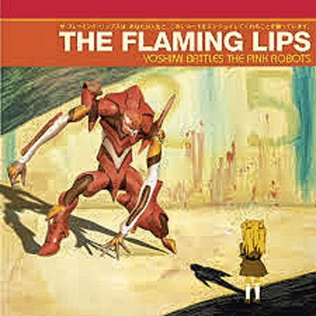 Jazz - The Flaming Lips