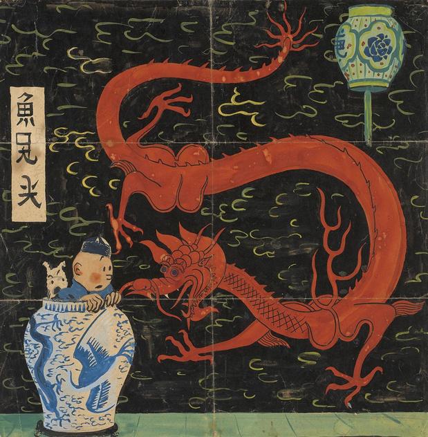 """Heureuse découverte d'un projet de couverture du """"Lotus bleu"""" d'Hergé"""