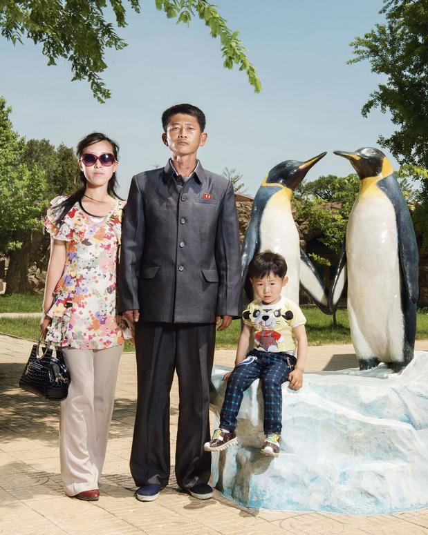 Disneyland Pyongyang