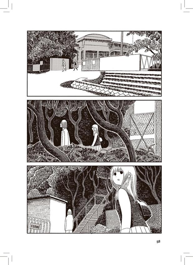 Tsuchika Nishimura, l'inquiétante légèreté de l'être