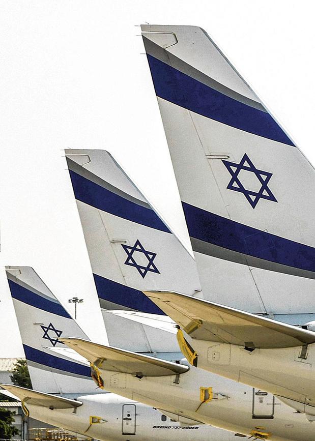 Aviation: le drôle de rachat d'El Al