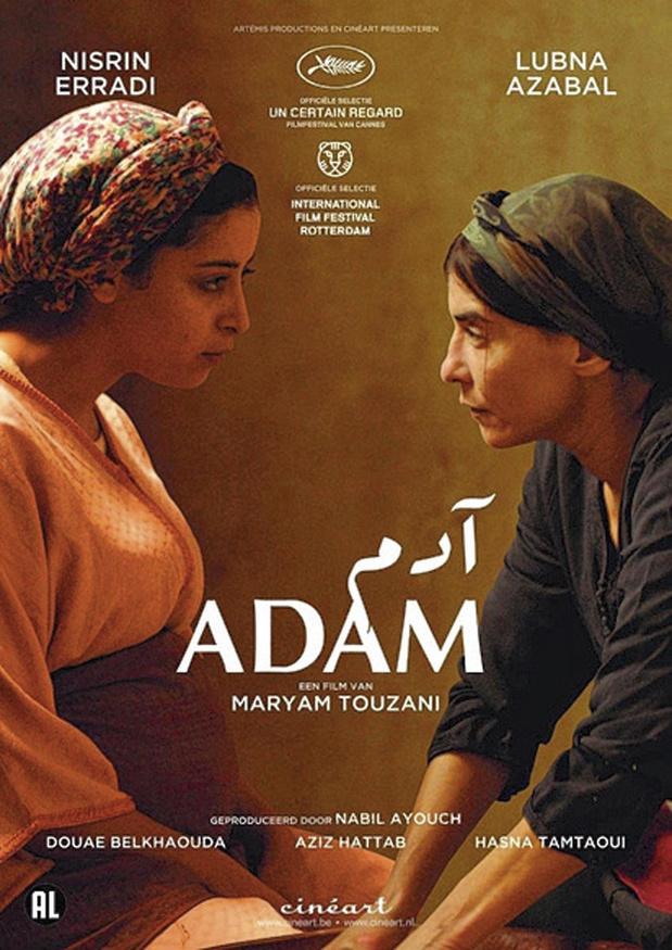 5x dvd Adam