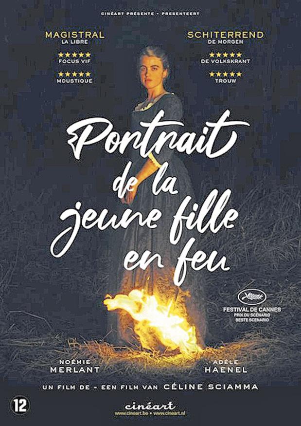5x dvd Portrait de la jeune fille en feu