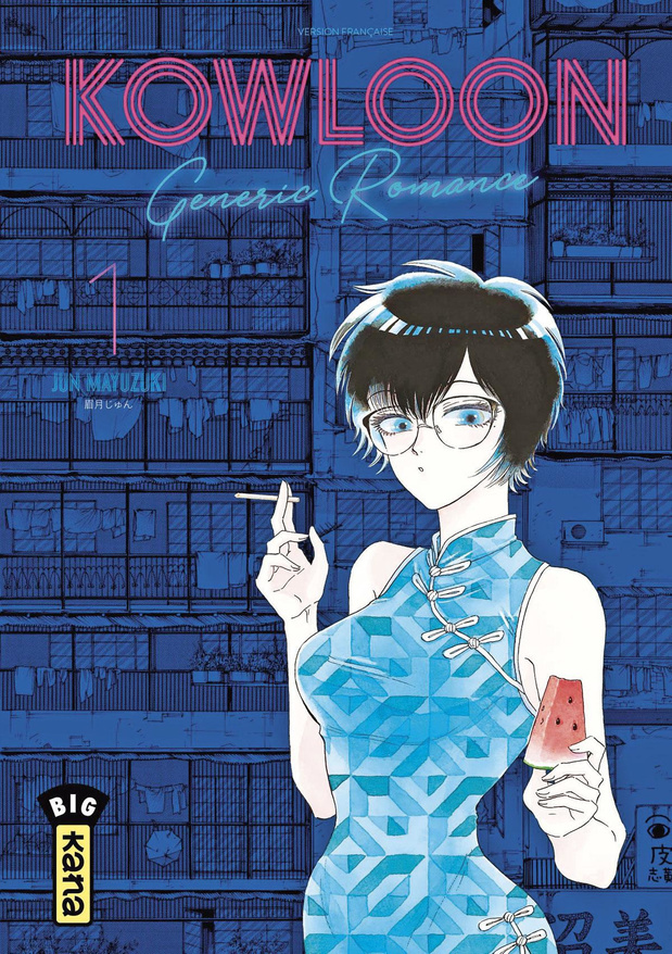 Kowloon Generic Romance (tome 1)
