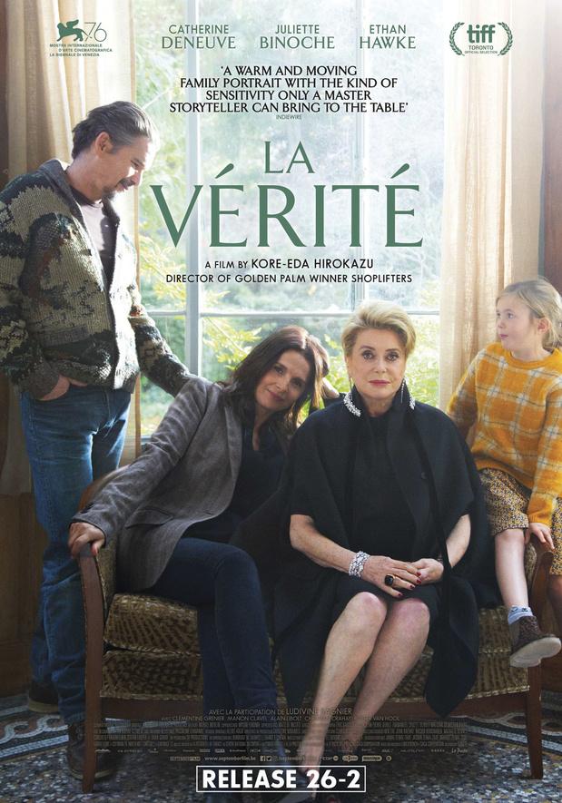 [Le film de la semaine] La Vérité, de Hirokazu Kore-eda