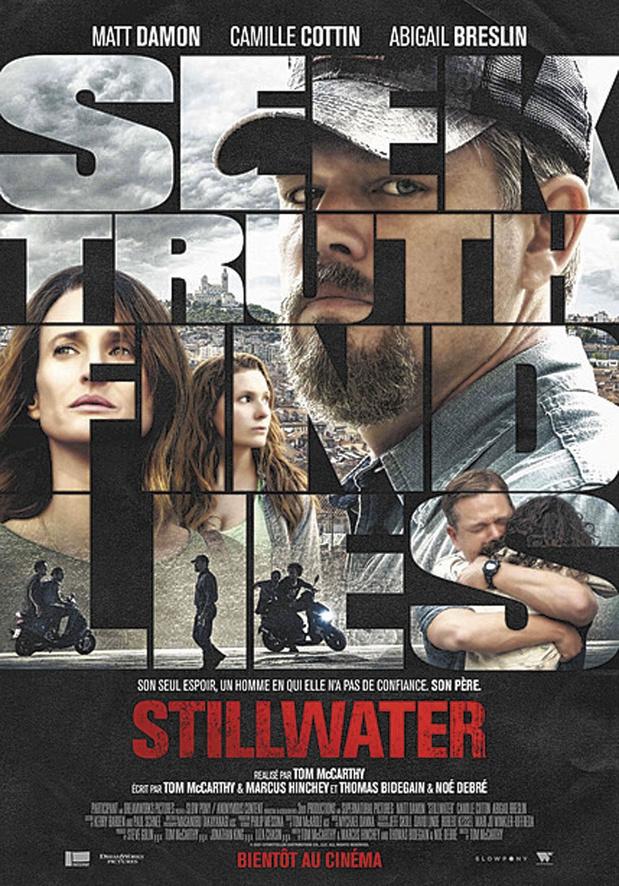 [critique ciné] Stillwater: rebondissements judiciaires à Marseille