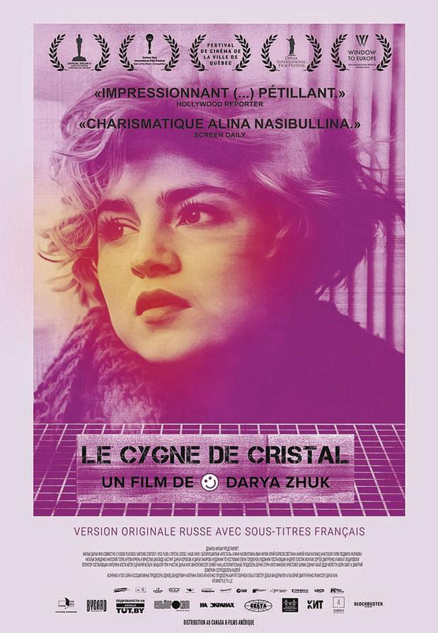 Le Cygne de cristal