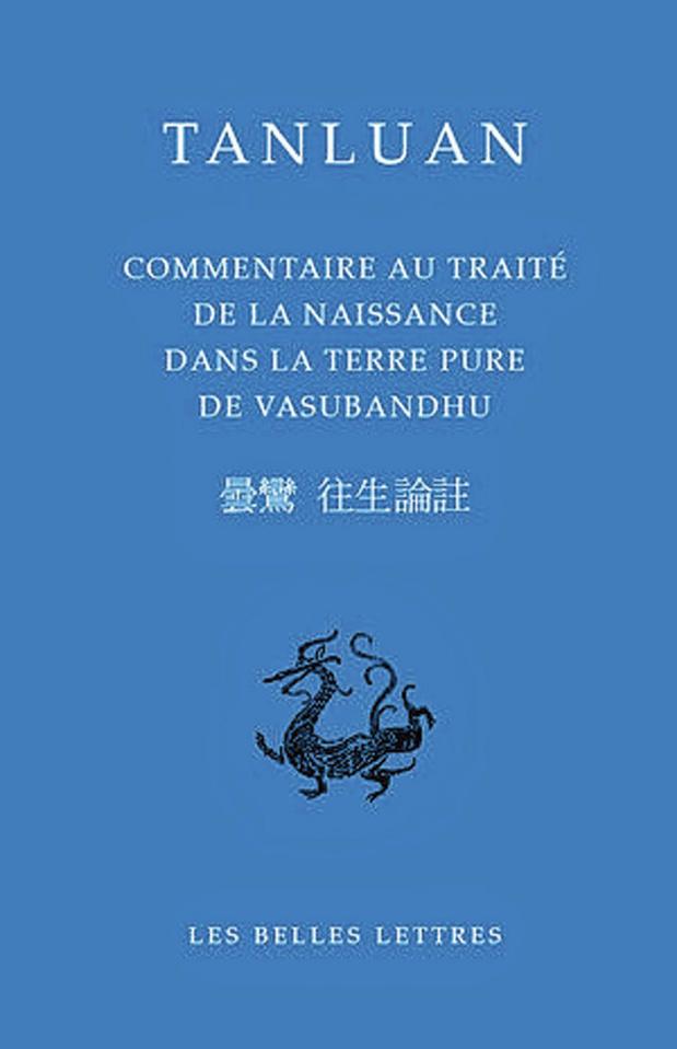 Commentaire au Traité de la naissance dans la Terre Pure de Vasubandhu