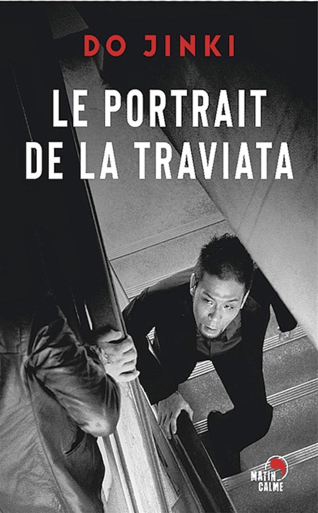 Le Portrait de la Traviata