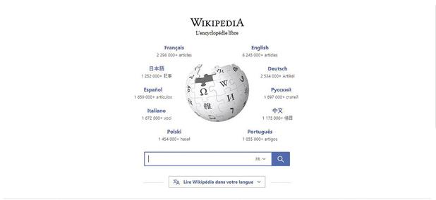 Une encyclopédie vraiment universalis