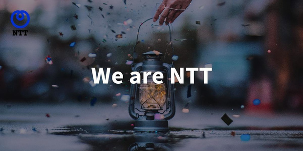 Bruxelles, centre européen de l'innovation du groupe NTT