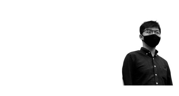 Joshua Wong - Verzetsleider pleit schuldig