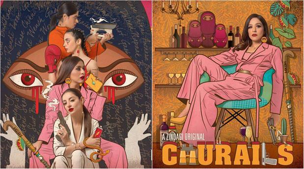 """Les dialogues crus des """"sorcières"""" féministes d'une série pakistanaise font enrager le patriarcat"""