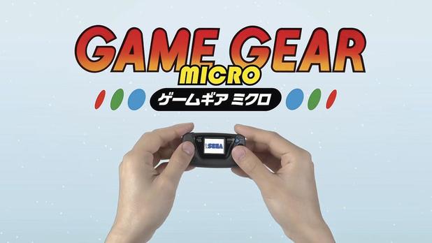 Sega, c'est plus petit que toi