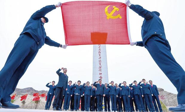 Le parti communiste chinois a 100 ans