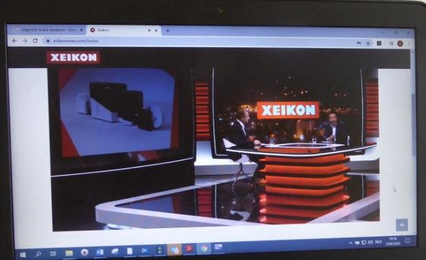 Xeikon annonce la plate-forme Idera pour l'impression directe sur carton ondulé