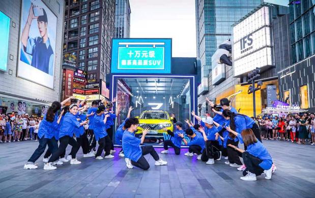 VW-merk Jetta mikt op starters in China