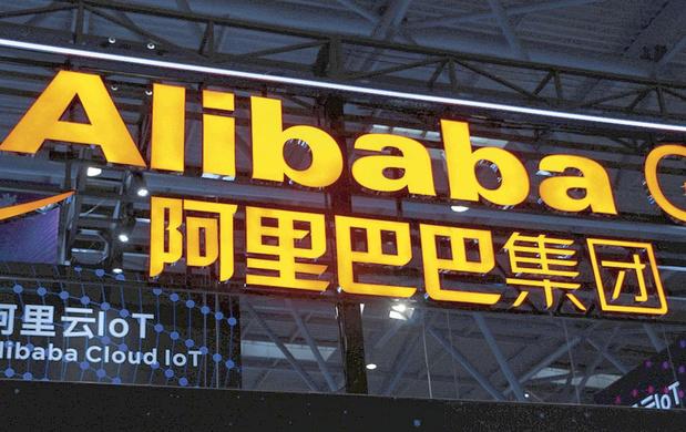 Lourde amende pour Alibaba