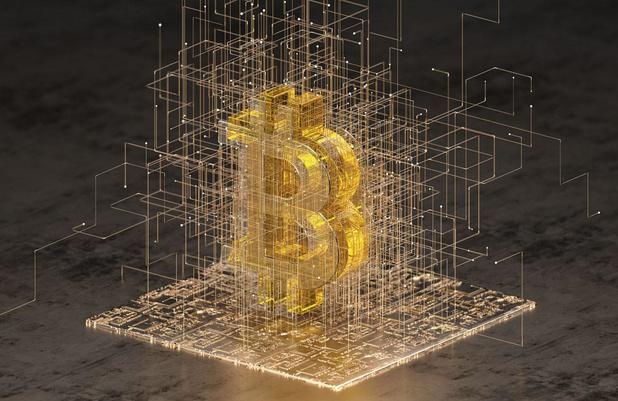 Bitcoin: l'or numérique n'existe pas