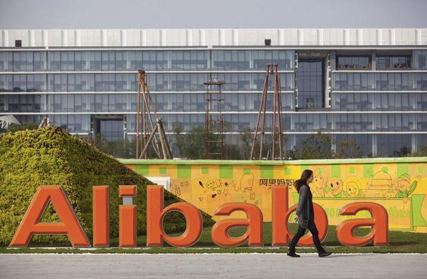 Alibaba buigt in het stof