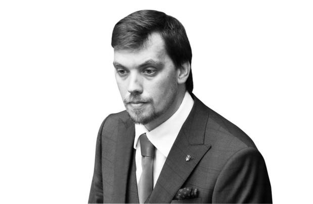 Oleksiy Honcharuk - Premier