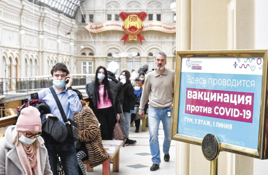 Alles behalve Spoetnik: de Russen hebben geen vertrouwen in hun eigen vaccin