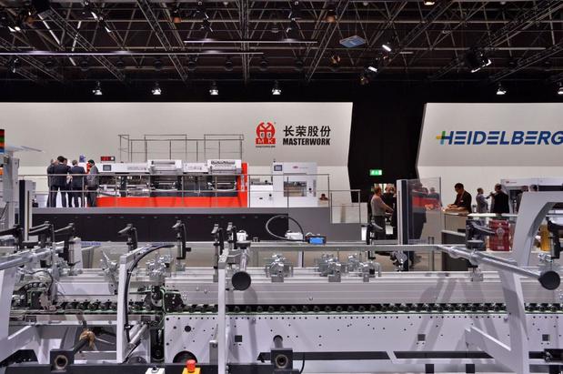 Coentreprise de production chinoise entre Heidelberg et Masterwork