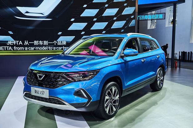 VW crée la marque Jetta pour le marché chinois